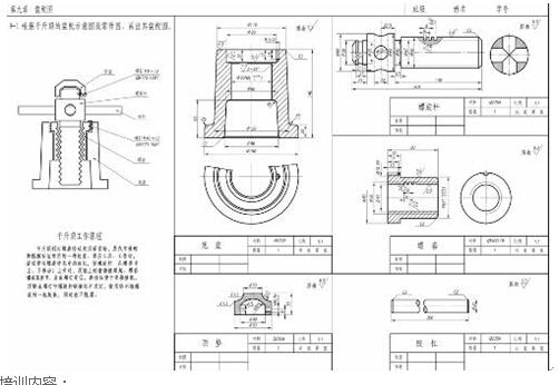 机械手臂cad设计图展示